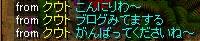 mimi06081901.jpg