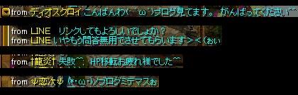 mimi06082301.jpg