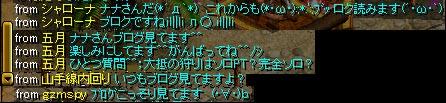 mimi06083001.jpg