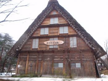冬季休業の蕎麦屋さん