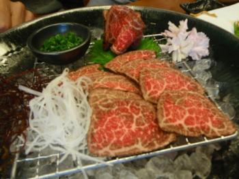 仙台牛のたたき