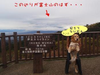 富士山はどこ?