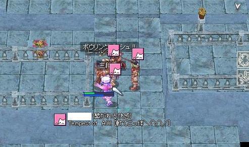 L3でぼっこぼこ☆