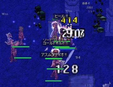20090801_2.jpg