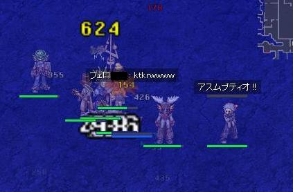 20090801_4.jpg