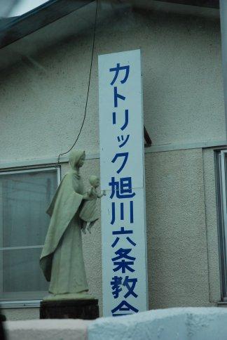 asahikawa10-3.jpg