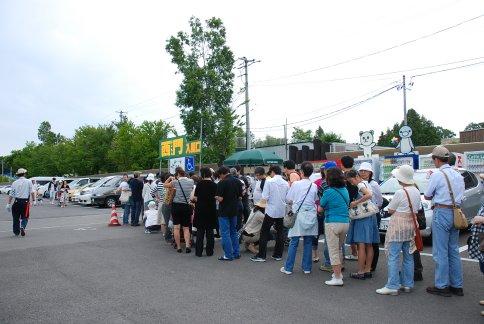 asahiyamazoo10-1.jpg