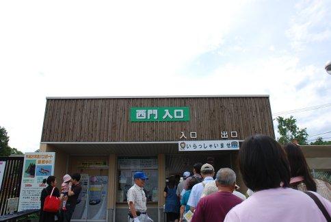 asahiyamazoo10-3.jpg
