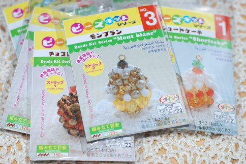 beads9-1.jpg