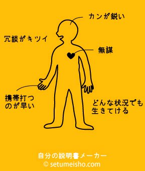blood7-1.jpg