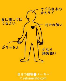 blood7-2.jpg