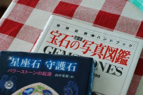 book9-1.jpg