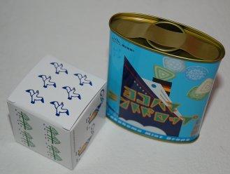 kazumiisan5-4.jpg