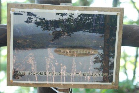 obihiro10-10.jpg