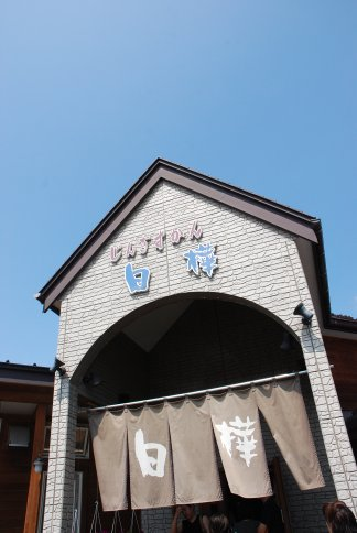 obihiro10-12.jpg
