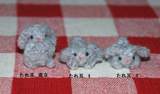 shop-usagi1-4.jpg