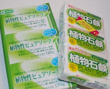 soap5-6.jpg
