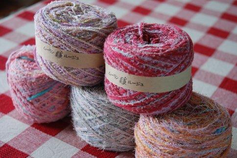 yarn10-12.jpg