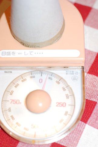 yarn10-5.jpg