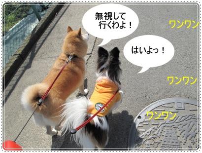 なならき3