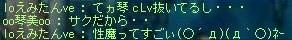 性魔って (2)
