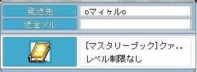 土井君 (2)