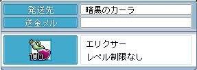 土井君 (5)