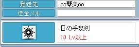 土井君 (10)