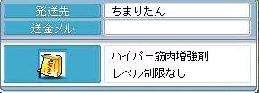 土井君 (9)