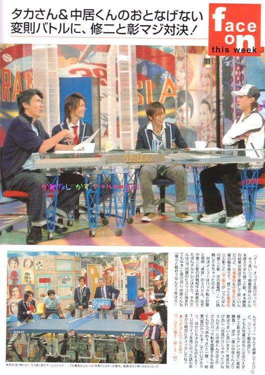 02-kawaiikazuya.jpg