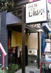 shichifukutei-outlook.jpg