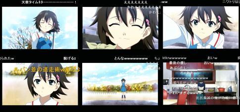 2008_02_10 10_29_15のコピー