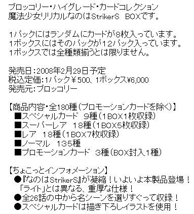 2008_02_13 10_57_06