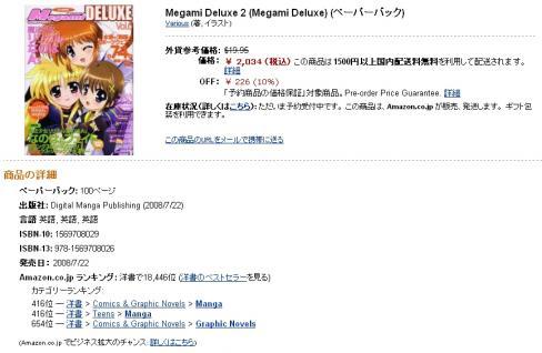 2008_02_19 06_15_50のコピー