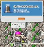 20061016115817.jpg