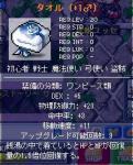 20061023190242.jpg