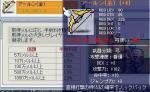 20061106233309.jpg