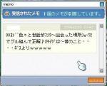 20061203234613.jpg