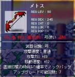 20061225204022.jpg