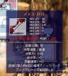 20061225204555.jpg