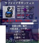 20070505125334.jpg