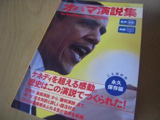014_convert_20090121123114.jpg