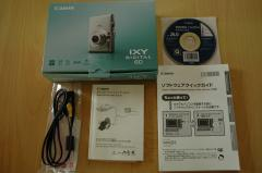 DSC_0725_convert_20081101072617.jpg