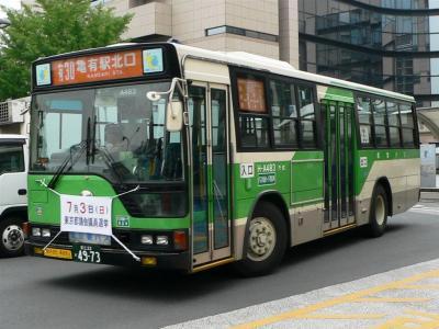 H-A483.jpg