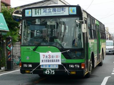 H-A485.jpg