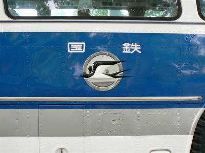 国鉄バスの象徴 スワローマークも健在です