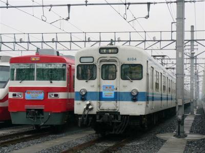 18型・8000型