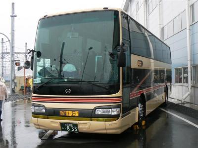 東北急行バス 833号車