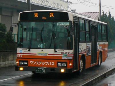 シャトルバス運用に充当された東武バスセントラル八潮営業所所属9624号車