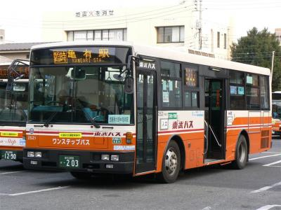 西新井営業所で待機する2521号車